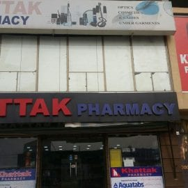 Khattak Pharmacy