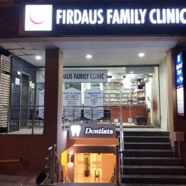 Firdaus Family Clinic