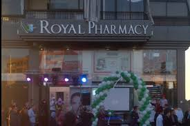 The Royal Pharmacy Cosmetics
