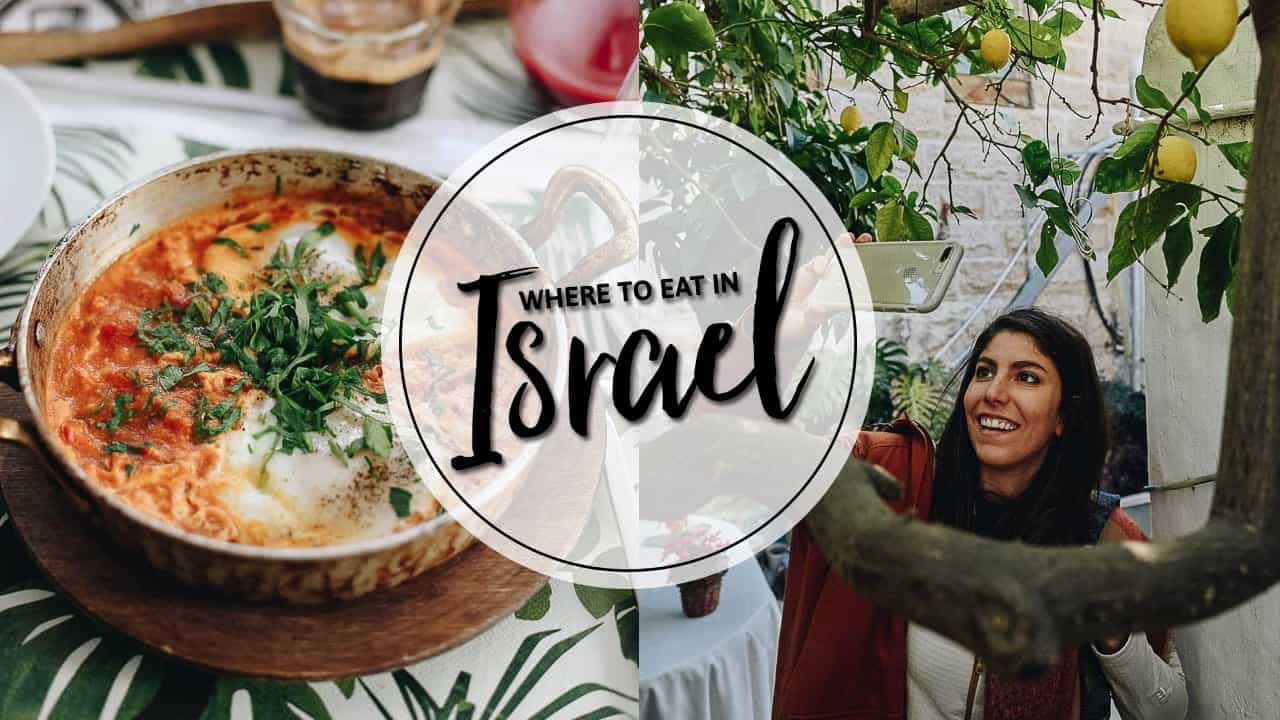 what-i-ate-in-israel