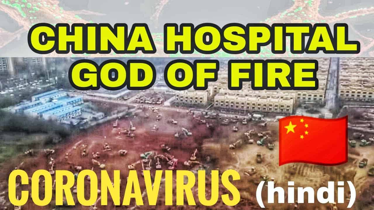 china-making-hospital-in-6-days-what-is-the-aim-full-information-knowitatime