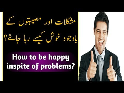 how-to-be-happy-and-peaceful-in-life-m-a-b-farhan