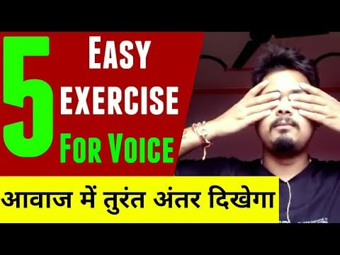 5-speech-therapy-exercise-for-stammering-singing-deep-voice-confident-voice-clear-voice-hindi